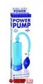 Bomba beginners power pump